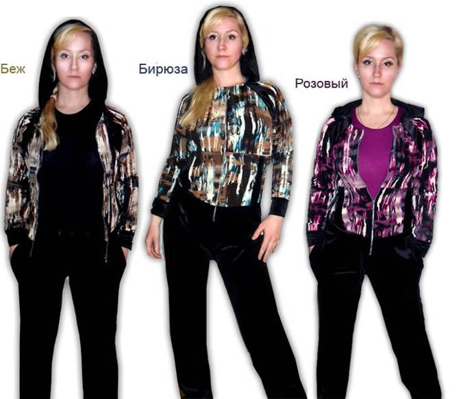 Сайты Женская Одежда Купить